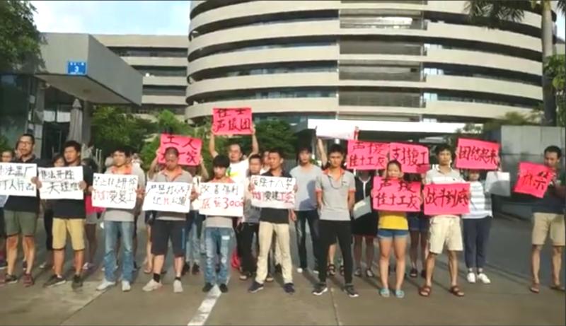 Jasic protest 24 Jul.png