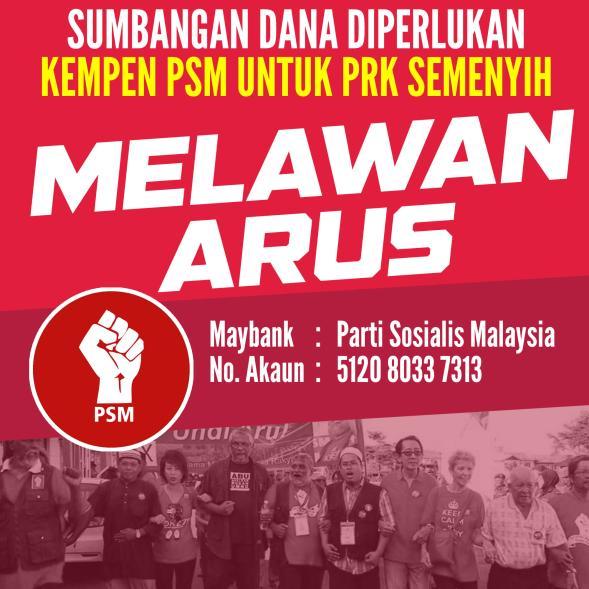 20190212 - donation