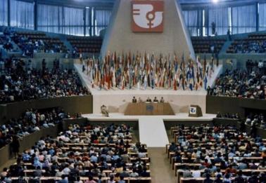 1975 beijing-conference.jpg