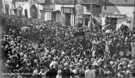 20190411 - Mesir - 1919 Revolution  (4).jpg