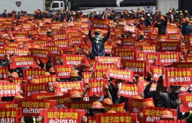Korea - seoul2000