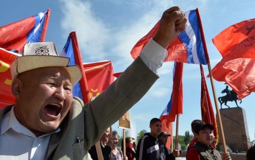 Kyrgyzstan - Bishkek- GettyImages_1140448950.jpg