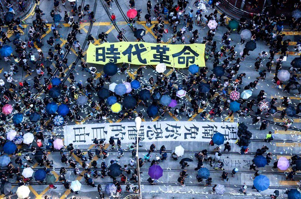 29191101 - Hong Kong - Viola Kam - United Social Press - hrome_2019-10-01_15-01-31.jpg