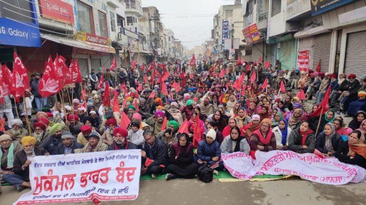 20200109 - Mansa -Punjab-general-strike-1024x576.jpg